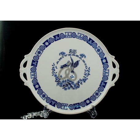 Round plate for cake 25th anniversary. Celta collection.
