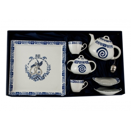 Tea set for Anniversary gift. Two cups, sugar bowl, milk pot and tray. Celta colleciton.