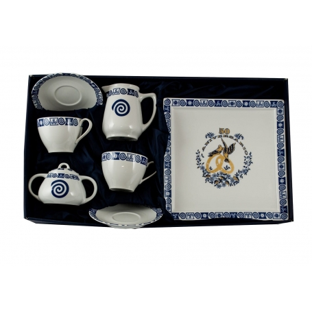 Breakfast set for Anniversary gift. Two mugs, sugar bowl, milk pot and tray. Celta colleciton.