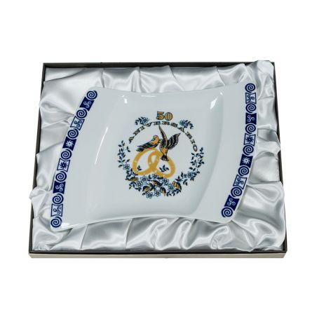 Porcelain platter Celta. Lua collection.