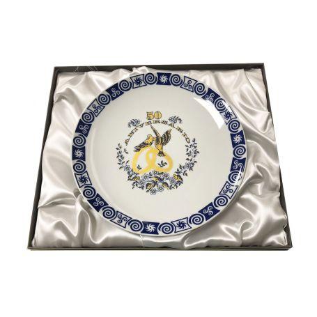 Plato porcelana redondo bodas oro 50 Aniversario Coupe Celta