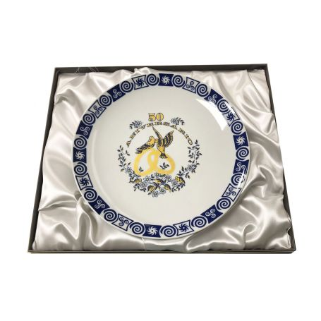 Round plate for cake 50th anniversary. Celta collection.